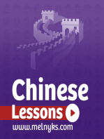 Bargaining in Mandarin Chinese ( Video Lesson)
