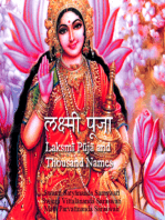 Chanting Lakshmi Puja