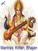 Jay Bajarangavali chanted by Shakti
