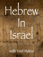 Hebrew In Israel | Torah Portion Balaq – Learn Torah