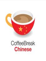 CBC 1.35 | Nín xūyào shénme bāngzhù?