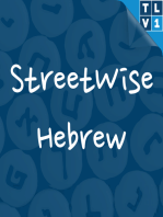 #138 Celebrating 3 years of StreetWise Hebrew!