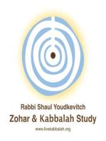 BeShalaḥ 5776 (2016)