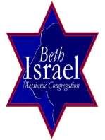 Look Back, Look Up, Look Ahead - Erev Shabbat - June 13, 2014