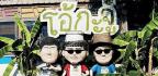 Thailand Style