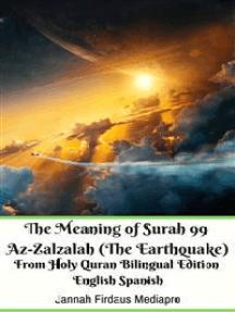 English in quran surahs Search the