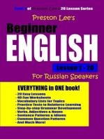 Preston Lee's Beginner English Lesson 1