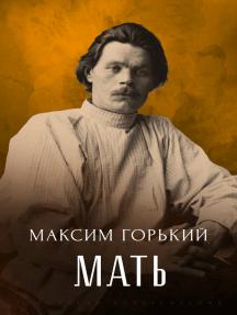 Mat': Russian Language