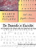 Do Desenho á Escrita