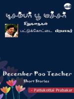 December Poo Teacher