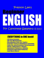 Preston Lee's Beginner English For Cantonese Speakers