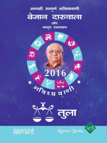 Aapki Sampurna Bhavishyavani 2016 Tula