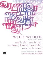 Wild Word
