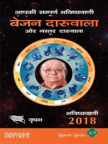 Aapki Sampurn Bhavishyavani 2018: Vrishabh