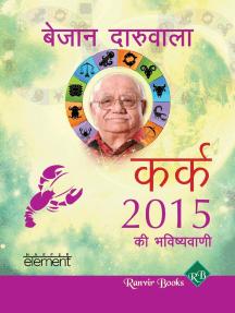 Aapki Sampurn Bhavishyavaani 2015 Karka