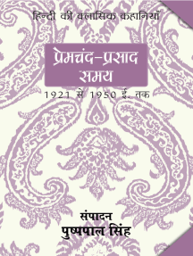Mahila Kathakaar - 1965 Se Aadhyatan