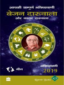 Aapki Sampurn Bhavishyavani 2019: Meen