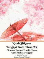 Kisah Hikayat Tongkat Nabi Musa AS Melawan Tongkat Penyihir Firaun Edisi Bahasa Inggris Standar Version