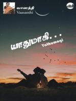 Yathumagi…