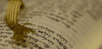 On Engaging with Judaism Through Poetry