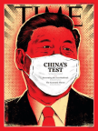 Issue, TIME February 17, 2020 - Read articles online for free with a free trial.