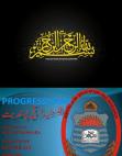 progressivism-presentatio Free download PDF and Read online