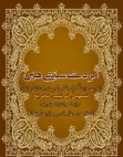 murday-sunty-hain Free download PDF and Read online