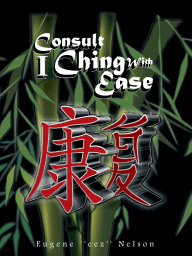 Consult I Ching With Ease