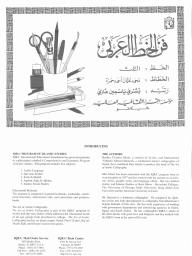Art of Arabic Calligraphy - Thulth